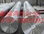 5052进口日本铝合金5052-H24进口防锈铝板5052铝棒