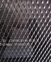 网格天花板 装饰铝网板 金属建材