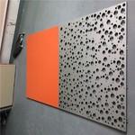 供应不规则冲孔氟碳铝单板生产厂家