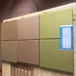 供应大型商场氟碳漆铝单板幕墙厂家