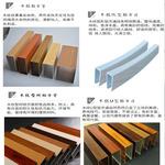木紋鋁方通價格