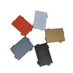 鋁單板廠家直銷木紋氟碳聚酯鋁單板