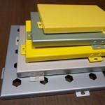 铝单板优质厂家
