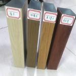 木紋鋁方管生產廠家