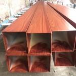 木纹铝方管规格齐全_铝方通厂家