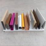 木纹铝方通_木纹铝方管_铝方通厂家