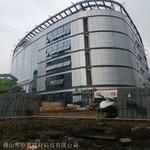 优质氟碳铝单板幕墙铝合金生产厂家