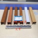 木紋鋁方通吊頂裝飾定制生產廠家