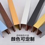木纹铝方通吊顶装饰材料生产厂家
