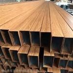 铝方通厂家供应木纹铝方管规格齐全