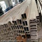 現貨型材木紋鋁方管