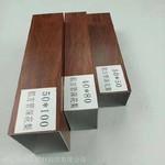 型材木紋鋁方通_鋁方管幕�椓佴�