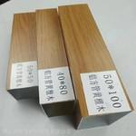型材木纹铝方通_木纹铝方管_现货