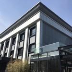 外墙装饰工程铝单板定制生产厂家