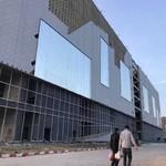 鋁單板幕墻裝飾定制廠家