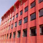 外墙改造工程氟碳铝单板免费样品费