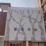 藝術沖孔鋁單板定制 圖案穿孔鋁板