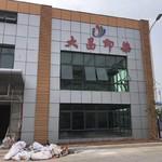 廠房辦公樓外�椄t碳鋁單板生產廠家