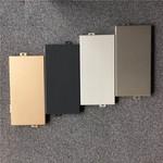 鋁單板廠家生產各種造型外墻鋁單板