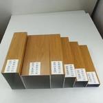 木紋鋁方管幕�棓洹髐麈噢T方通價格