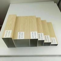 木纹铝方管批发价格