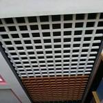 鋁格柵吊頂天花裝飾定制生產廠家