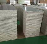 铝蜂窝板定制生产厂家