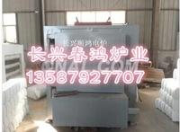 鋁復合材料臺車爐