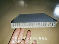 铝蜂窝板  隔音铝板
