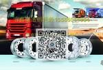 卡客車鋁輪轂 卡車鍛造鋁輪輞