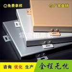 江蘇常宏幕�椄t碳鋁板生產廠家