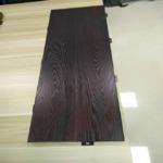 4d手感木纹铝单板生产商筑耀幕墙