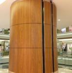 热转印木纹铝单板包柱吊顶制造商