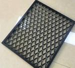 金屬拉網鋁單板鋁拉網板廠家