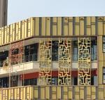 中式外挂衝孔鋁單板制造商築耀定制