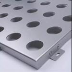 圆孔冲孔铝板厂家筑耀幕墙定制