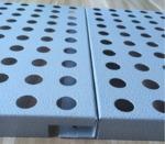 冲孔勾搭式铝单板筑耀幕墙制造商