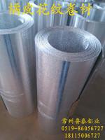 保温铝皮,铝卷分小卷,保温材料、