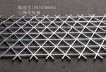 三角形吊頂鋁格柵 菱形鋁格柵天花
