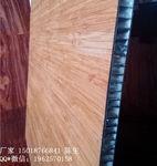 幕墙铝蜂窝板装饰材料厂家,吸音板