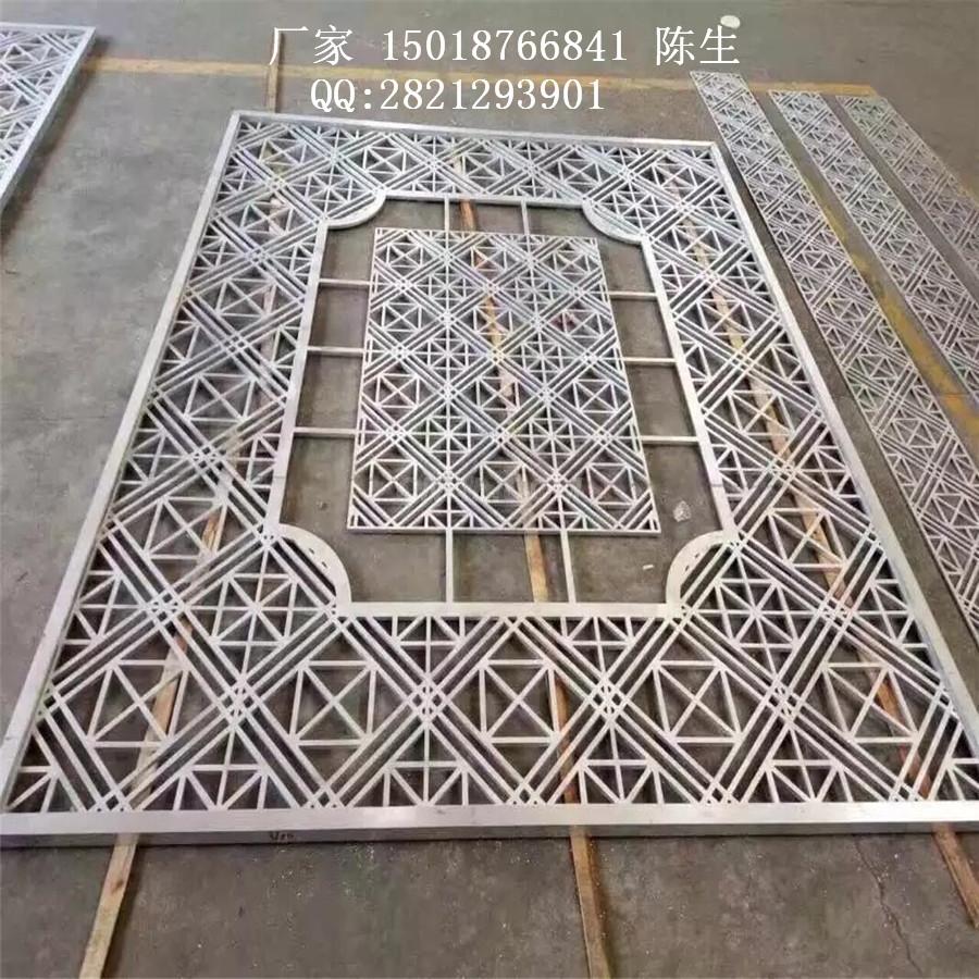 宿迁冲孔空调罩雕花铝空调罩定制-铝乐金属制品