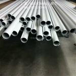 供应装饰圆管铝挂片天花 型材圆管