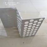 供应建筑铝幕墙天花板墙面铝板