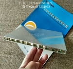 定制铝制品蜂窝板吸音铝单板