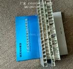 铝蜂窝幕墙板 铝合金吸音蜂窝板厂