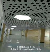 供应金属压花铝板铝天花 压花铝板