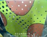 建筑装饰幕墙铝型材 多色铝幕墙板