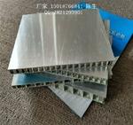 供应铝蜂窝板金属蜂窝板吸音板