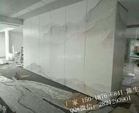 吊顶铝板 天花板 铝天花厂家