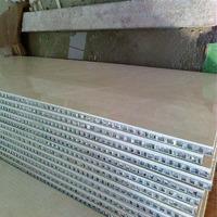 定制幕�椓褽菄O_鋁蜂窩板生產廠家